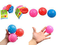Набор мячиков «Ёжик», MA3-3B, купить