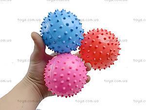 Набор мячиков «Ёжик», MA3-3B, toys