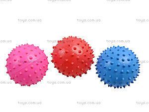 Набор мячиков «Ёжик», MA3-3B, іграшки