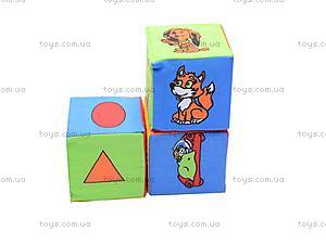 Набор мягких кубиков,