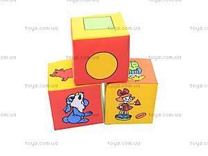 Набор мягких кубиков, , купить