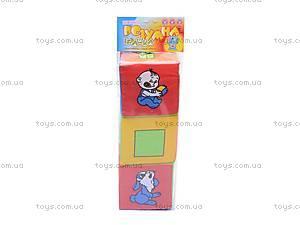 Набор мягких кубиков, , фото