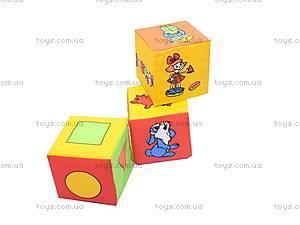 Набор мягких кубиков, , отзывы