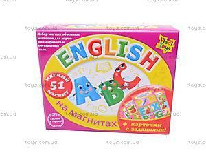 Набор мягких магнитов «Английский язык», ИМ-08, игрушки