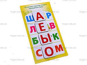Набор мягких магнитов «Азбука», VT1502-01, купить
