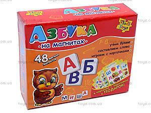 Набор мягких магнитов «Азбука», VT1502-01, отзывы