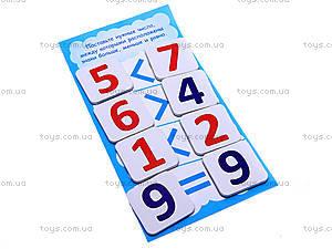 Набор мягких магнитов «Математика», VT1502-04ИM-01, купить