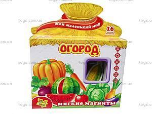 Набор мягких магнитов «Огород», VT3101-02VT1504-02, отзывы