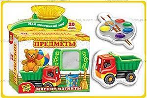 Набор мягких магнитов «Предметы», ИНМ-104