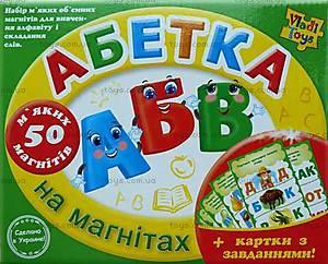 Набор мягких магнитов «Украинские буквы», ИМ-07