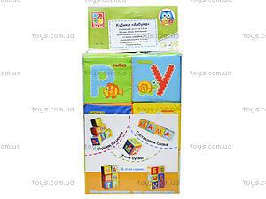 Набор мягких кубиков «Азбука», русский язык, VT1401-01, магазин игрушек