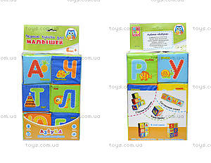 Набор мягких кубиков «Азбука», русский язык, VT1401-01