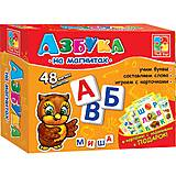 Набор мягких магнитов «Азбука», VT1502-01, цена