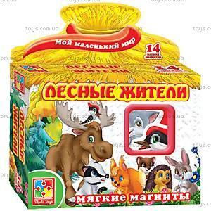 Набор магнитов «Лесные жители», VT3101-04