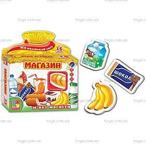 Набор мягких магнитов «Магазин», VT3101-08, купить