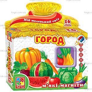 Набор мягких магнитов «Огород», VT3101-02VT1504-02, детские игрушки