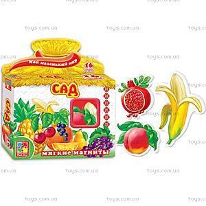 Набор мягких магнитов «Сад», VT3101-01VT1504-03, магазин игрушек