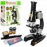 """Набор """"Микроскоп"""" (450 х), с аксессуарами, на батарейках, C2119, toys.com.ua"""