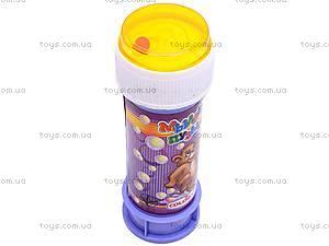 Набор «Мыльные пузыри», 15 штук, 1395CP0130101001, купить