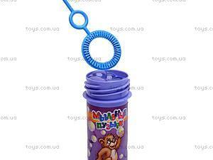 Набор «Мыльные пузыри», 15 штук, 1395CP0130101001, отзывы