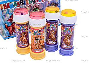 Набор «Мыльные пузыри», 15 штук, 1395CP0130101001, цена