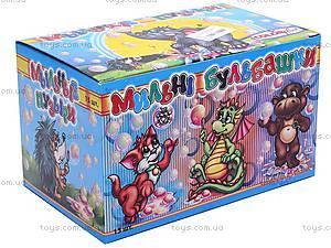 Набор «Мыльные пузыри», 15 штук, 1395CP0130101001, игрушки