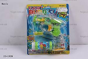 Набор «Мыльные пузыри и пистолет» Flash, 8868A