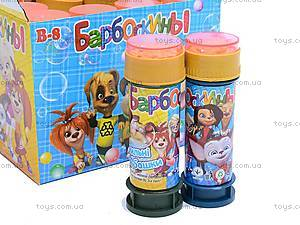 Набор мыльных пузырей «Герои мультфильмов», 4948-100, цена