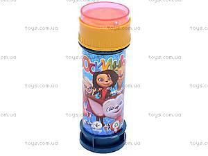 Набор мыльных пузырей «Герои мультфильмов», 4948-100, детские игрушки