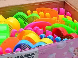 Набор мыльных пузырей с песочными принадлежностями, 2058-2, игрушки