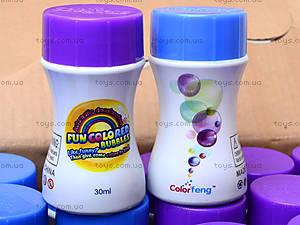 Набор мыльных пузырей «Веселые пузыри», CF19902, фото