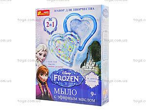 Набор для мыловарения «Бриллиантовое сердце. Фроузен», 5655, купить