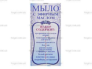 Набор для мыловарения «Бриллиантовое сердце. Фроузен», 5655, фото