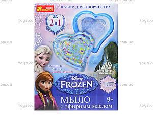 Набор для мыловарения «Бриллиантовое сердце. Фроузен», 5655, отзывы