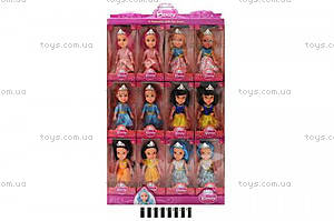 Набор мини кукол «Диснеевские принцессы», L-5-1(614871)