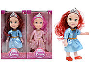 Набор мини-кукол «Диснеевские принцессы», L-5-1, фото