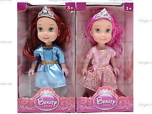 Набор мини-кукол «Диснеевские принцессы», L-5-1, игрушки