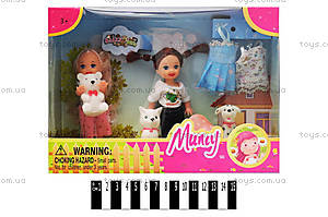 Набор мини-куколок, с аксессуарами, 6029
