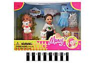 Набор мини-куколок, с аксессуарами, 6029, купить