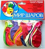 Набор надувных шариков для детей, 25, фото