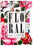 Набор наклеек «Floral Sticker pack» , A002393, отзывы