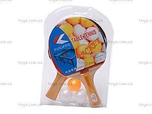 Набор «Настольный теннис», с мячами, BT-PPS-0009