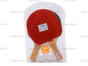 Набор «Настольный теннис», с мячами, BT-PPS-0009, купить