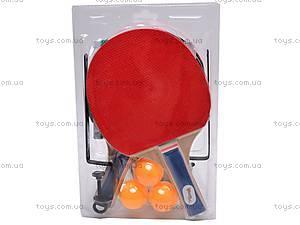 Набор «Настольный теннис» с сеткой, MS0315, купить
