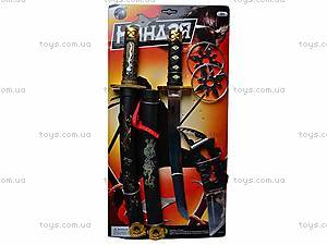Набор «Ниндзя» с мечами, 8422