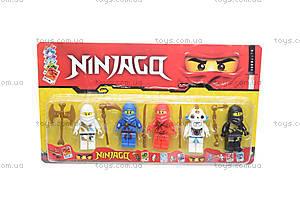 Игровой набор фигурок «Ниндзя», 5 героев, 6169, игрушки