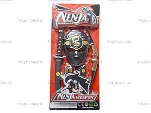 Набор «Ninja» с маской, RZ1242