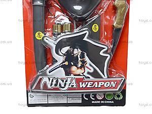 Набор «Ninja» с маской, RZ1242, купить