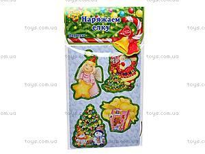 Набор новогодний «Маша и Медведь», VT4001-01/02, детские игрушки