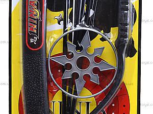 Игровой набор «Ниндзя» с мечом самурая, HD-15058, купить